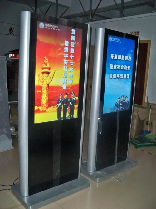 For All Your Outdoor Digital Signage Enclosures Amp Hardware