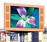 sunlight readable LCD